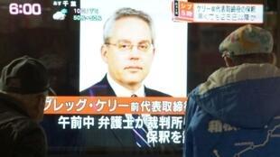 A Tokyo, la télévision diffuse une image de Greg Kelly, le 21 décembre 2018.