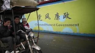 中國浙江溫州街頭一景。攝於2011年2月18日。