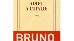 La couverture du livre de Bruno Racine.