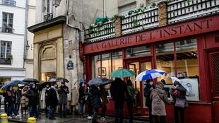 France - Exposition - Galerie d'art - 000_92D9YR