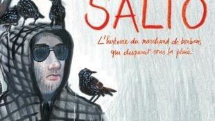 Détail de la couverture de la Bande Dessinée «Salto» de Judith Vanistendael et Mark Bellido.