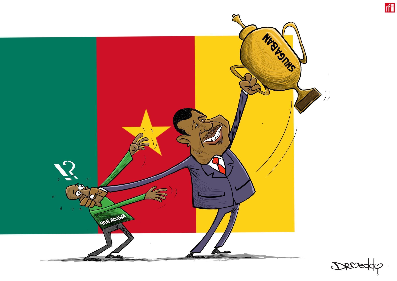 Shugaba Paul Biya na Kamaru ya sake lashe zaben kasar karo na bakwai ( 24/10/2018)