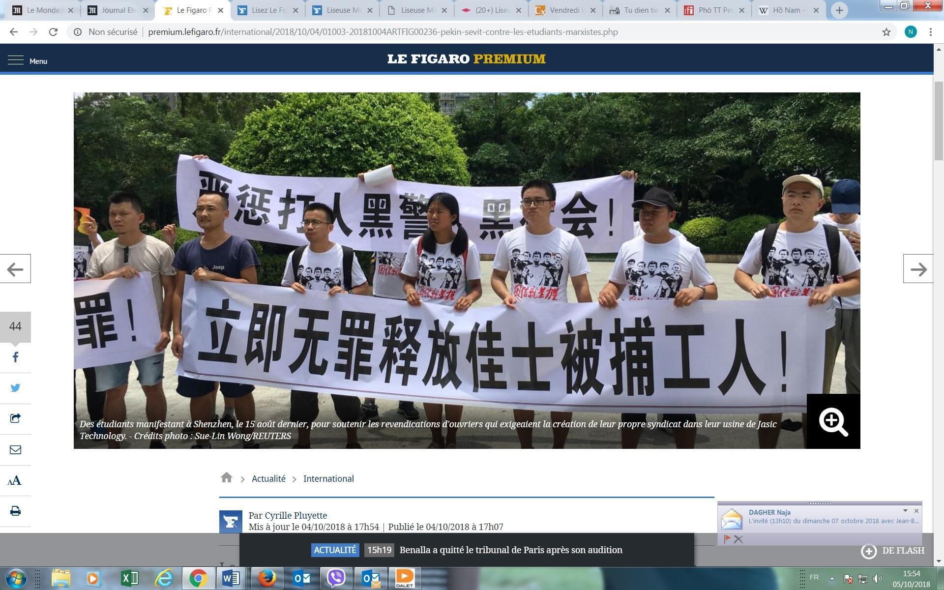 Nhiều sinh viên trường đại học Bắc Kinh đến ủng hộ cuộc biểu tình của công nhân nhà máy Jasic đòi lập công đoàn riêng ngày 15/08/2018.