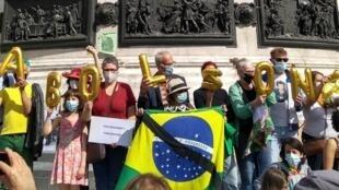 Manifestation Fora Bolsonaro