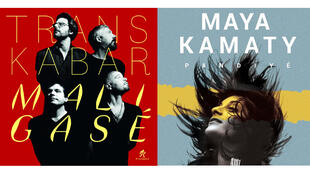 Trans Kabar (Discobole Rd) et Maya Kamaty (Karen Pang).