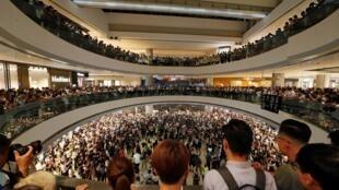 Biểu tình phản đối chính quyền đặc khu hành chính tại Trung Tâm Tài Chính Quốc Tế Hồng Kông, ngày 12/09/2019