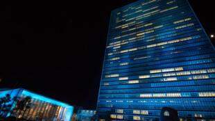 联合国纽约总部大厦 资料照片