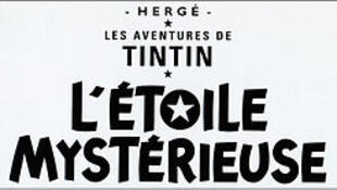 The title of the Tintin adventure The Shooting Star