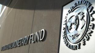 صندوق بین المللی پول یک نهاد بینالمللی و دارای ١٨٩ عضو است