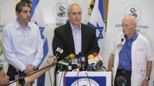 Chemi Peres, o filho de Simon Peres, anunciou nesta quarta-feira a morte do prêmio Nobel da Paz.