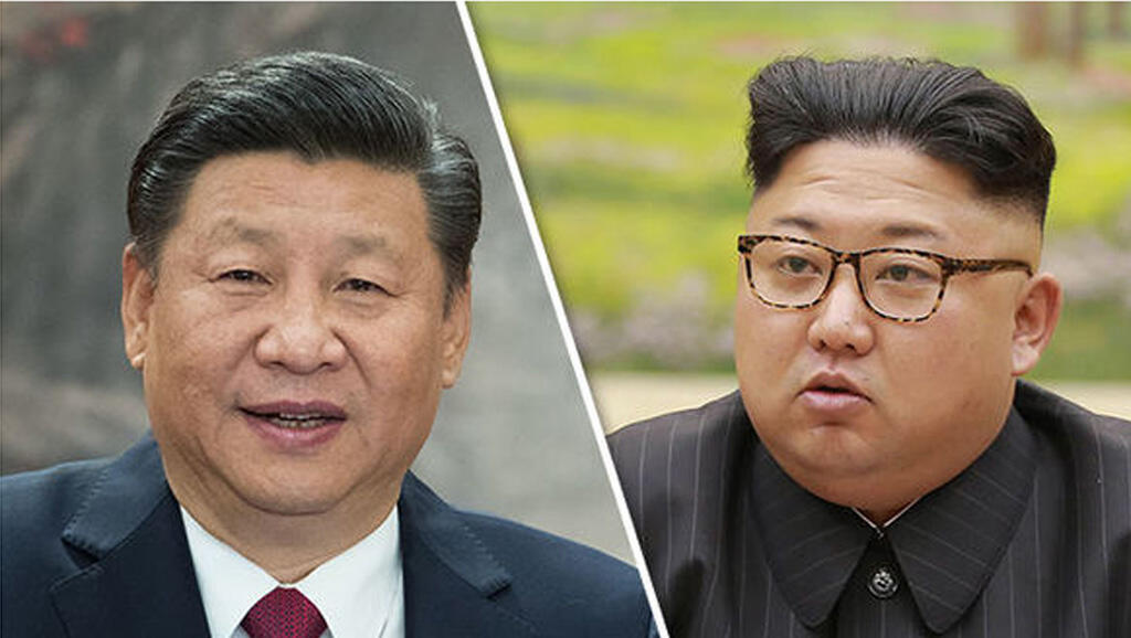 Chủ tịch Trung Quốc Tập Cận Bình (T) và lãnh đạo Bắc Triều Tiên Kim Jong Un (Ảnh chụp màn hình website express.co.uk)