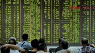 上海股市惨绿,年跌幅近23 %