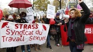 Митинг работников сферы секс-услуг в Париже, ноябрь 2013 года.