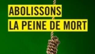 Une affiche d'Amnesty International contre la peine de mort.