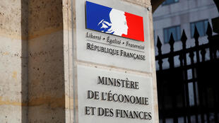 The logo of the Bercy Finance Ministry is seen at the main entrance of the Ministry in Paris, France