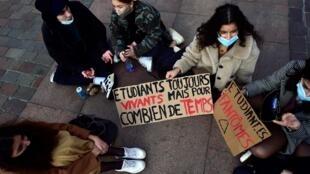 France - Toulouse - Manifestation - Etudiants - 000_8ZA4YQ