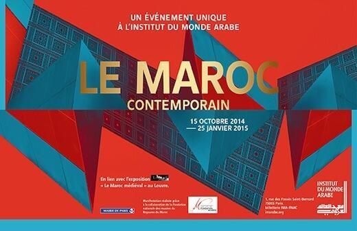 L'exposition de l'Institut du monde arabe « Le Maroc contemporain » se déroule jusqu'au 25 janvier 2015.