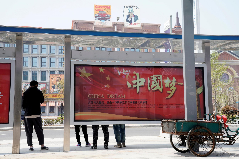 美國再次增加關稅25%  中國股市暴跌