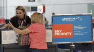 prague airport russia