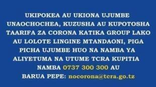 Mamlaka ya mawasiliano nchini Tanzania TCRA
