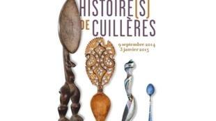 """Выставка """"История(и) ложки"""" в библиотеке Forney в Париже"""