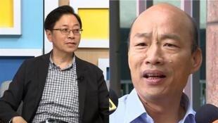 台湾2020国民党总统副总统候选人韩国瑜(右)与张善政