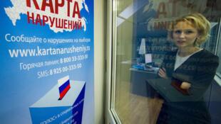 """""""Голос"""" - одна из НКО-""""иностранных агентов"""", занимавшаяся наблюдением за выборами"""