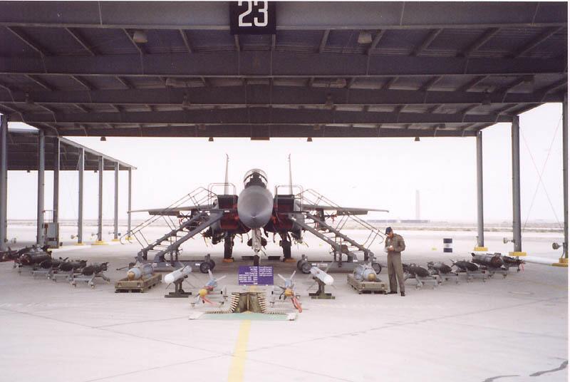 Un appareil Boeing F-15S «Eagle» de l'aviation militaire saoudienne.