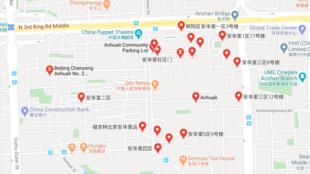 图为北京安华里谷歌地图截图