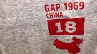(Ảnh chụp màn hình). Một kiểu áo thun của Gap có in hình bản đồ Trung Quốc.