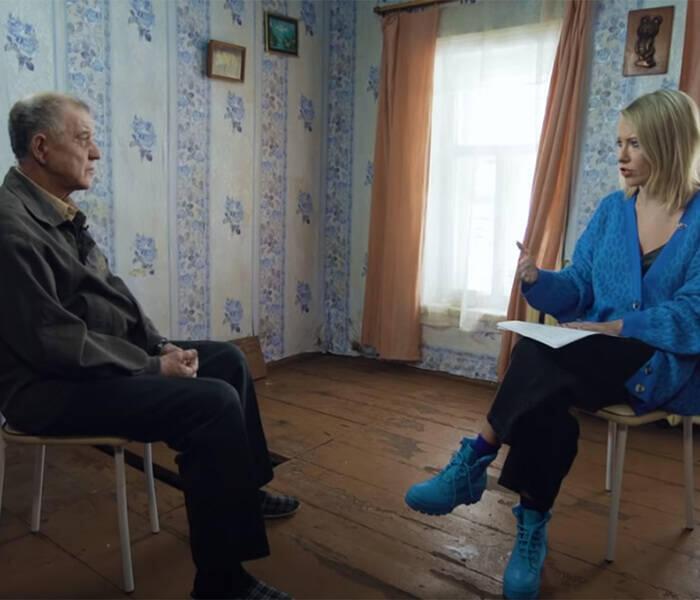 Кадр из фильма Ксении Собчак «Скопинский маньяк: разговор на свободе»