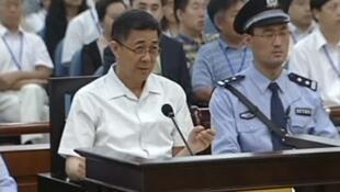 Phiên xử ông Bạc Hy Lai tại toà án Tế Nam - REUTERS /CCTV via Reuters TV