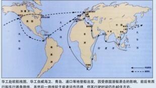 Image fournie par Bureau des Affaires des Chinois d'Outre-Mer du Shandong:La première route via le canal de Suez a dû être abandonnée en raison des attaques de sous-marins allemands.