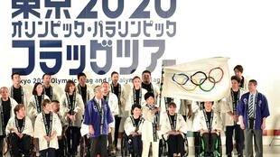 Tokyo will host the Olympic Games between 24 July and 9 August 2020.
