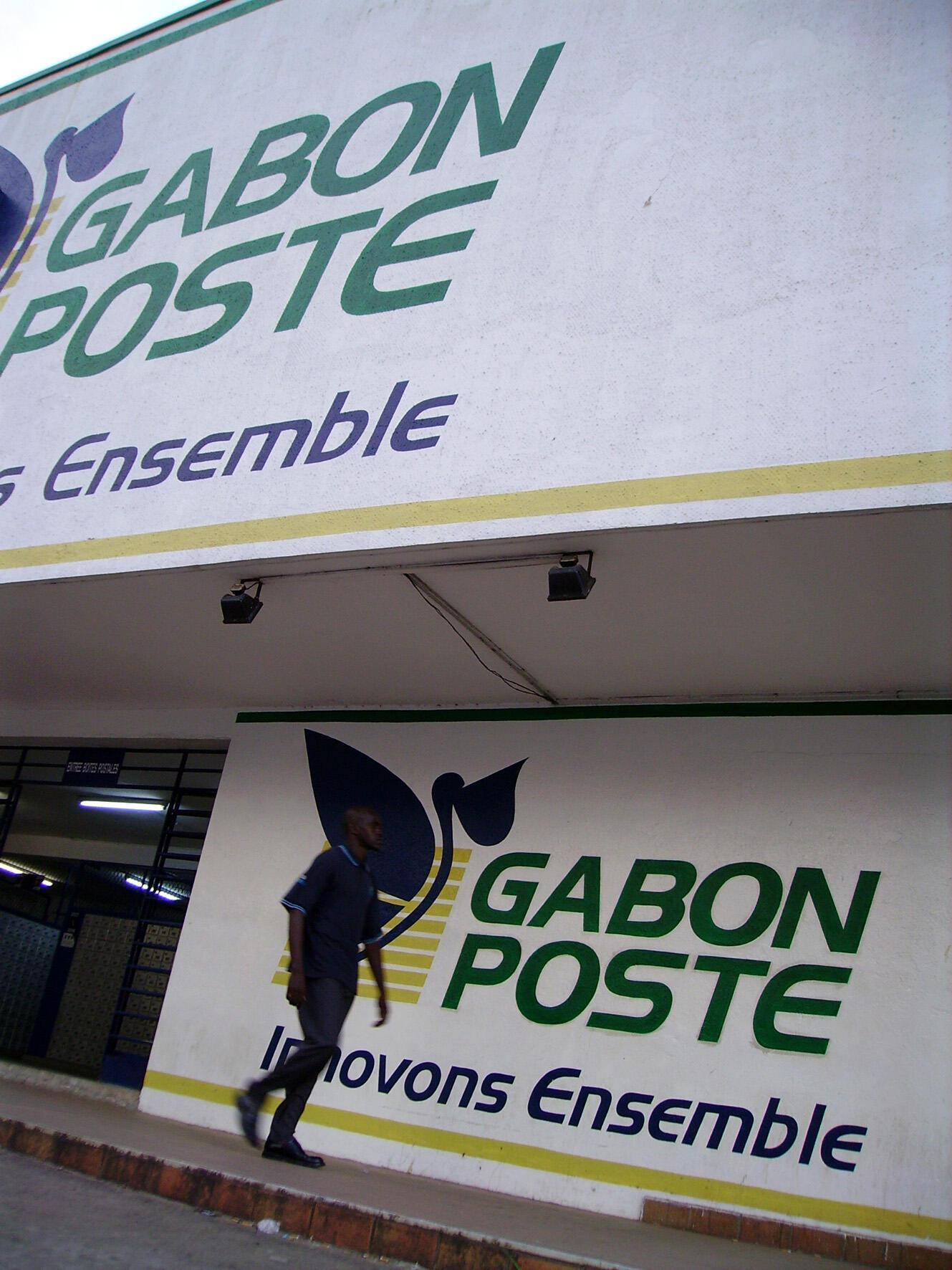 Un bureau de La Poste gabonaise à Libreville.