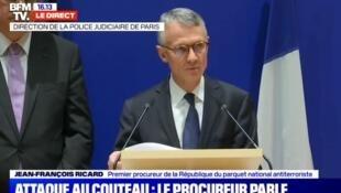 Глава Национальной антитеррористической прокуратуры Жан-Франсуа Рикар на брифинге 5 октября 2019