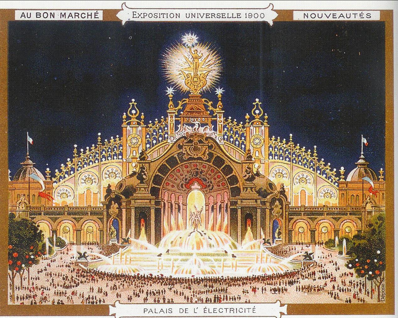 Всемирная выставка в Париже, 1900 год.