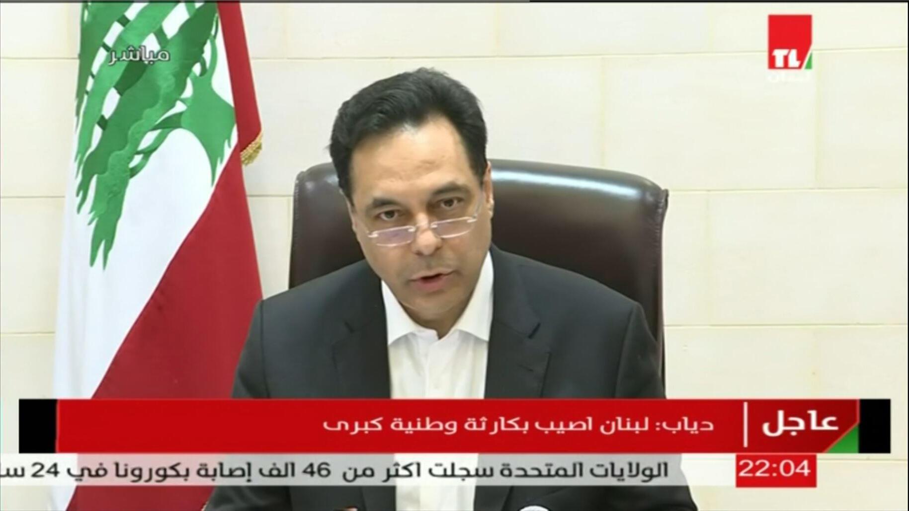 O primeiro-ministro libanês, Hassan Diab, disse que vai se manter no cargo pelo menos durante dois meses, enquanto as forças políticas entram em acordo sobre as eleições antecipadas.