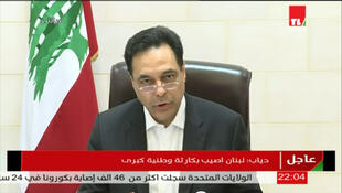 Lebanese Prime Minister Hassan Diab formed his government of so-called technocrats in January to tackle the country's worst economic crisis in decades