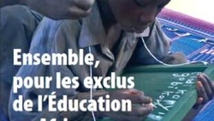 Affiche du Réseau Education Pour Tous en Afrique.