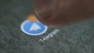 لوگو اپلیکیشن تلگرام