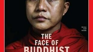 """The Face of Buddhist Terror"" នៅលើក្របទស្សនាវដ្តី Time Magazine"