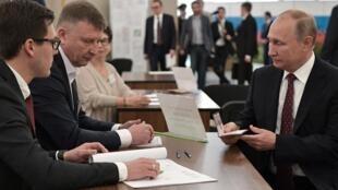 Bầu cử địa phương Nga ngày 08/09/2019 : đảng của tổng thống Putin thua đậm.