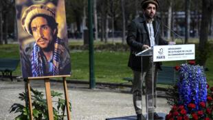 Commandant Massoud allée inaugurée 27 mars 2021 à Paris