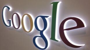 A Corte Especial do Superior Tribunal de Justiça (STJ) determinou que o Google Brasil cumpra ordem judicial de quebra de sigilo de um usuário.