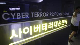 标有英韩两文的一个网络恐怖主义回应中心