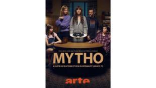 Affiche «Mytho» sur Arte, une série créée par Anne Berest et Fabrice Gobert.