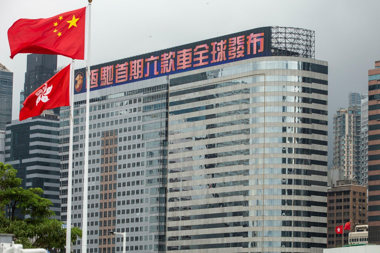 La sede de las oficinas del gigante inmobiliario chino Evergrande en el centro de Hong Kong, en una imagen del 6 de agosto de 2021