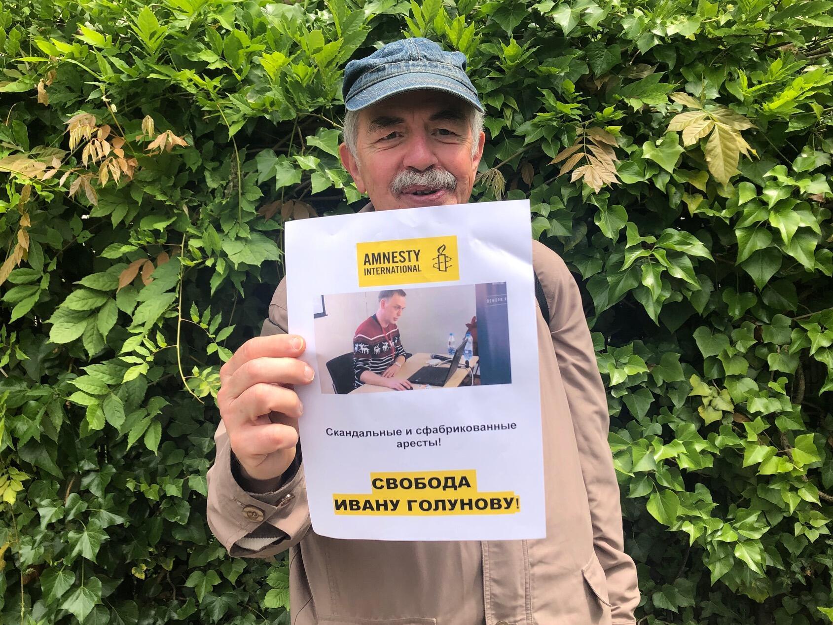 Активист Amnesty International Луи-Мари Амель на акции в поддержку Ивана Голунова перед посольством России в Париже, 9 июня 2019 года
