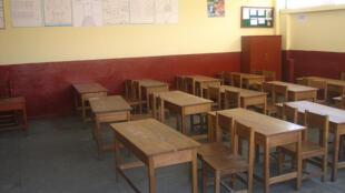 Una escuela en Huaraz.